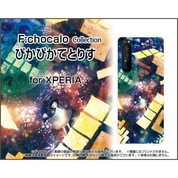 XPERIA 1 II SO-51A SOG01 エクスペリア TPU ソフト ケース/カバー ぴかぴかてとりす F:chocalo デザイン テトリス 宇宙 ゲーム インベーダー 星