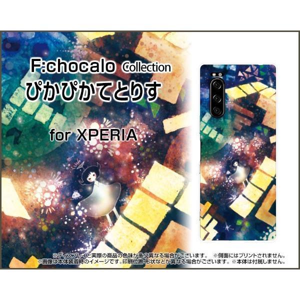 XPERIA 5 SO-01M SOV41 エクスペリア スマホ ケース/カバー 液晶保護フィルム付 ぴかぴかてとりす F:chocalo デザイン テトリス 宇宙 ゲーム インベーダー 星