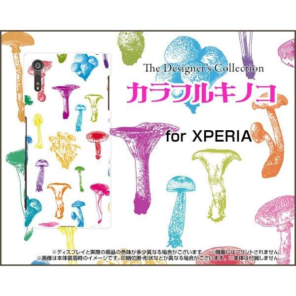 XPERIA XZ SO-01J SOV34 503SO 601SO TPU ソフトケース/ソフトカバー カラフルキノコ(ホワイト) きのこ エリンギ しめじ 原色