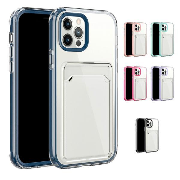 Apple iPhone13/13 mini/13 Pro/13 Pro Max クリアケース/カバー TPU カード収納 シンプル レンズ保護 タフで頑丈 背面透明ケース アイフォン13/13ミニ/13プ