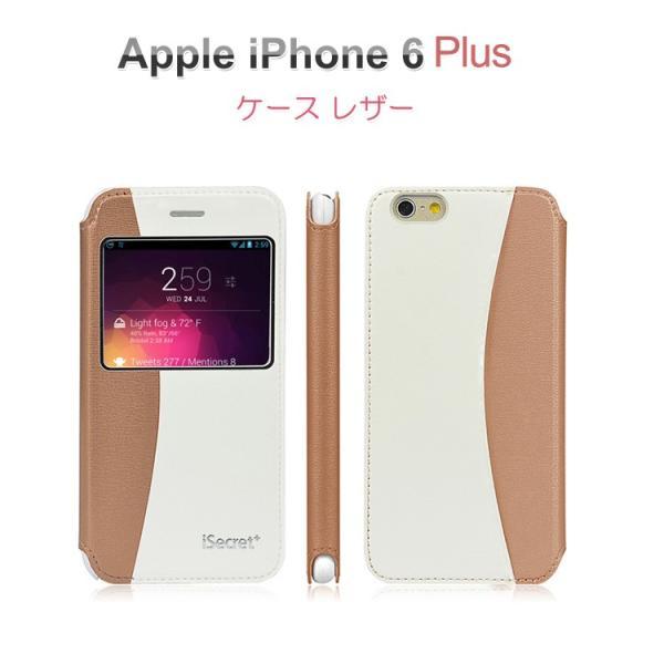 iPhone6 Plus 手帳 ケース レザー (5.5インチ) カード収納/ウォレット/財布型ケース アイフォン 6 Plus   iphone6p-is-w40922|keitaiichiba