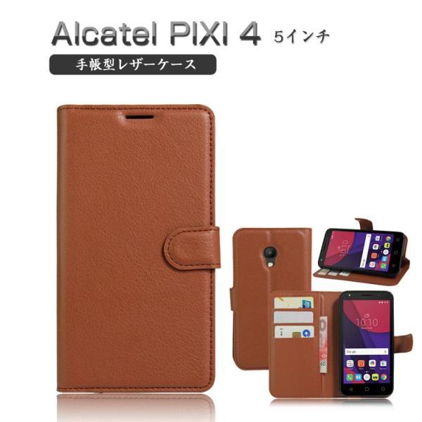 Alcatel PIXI 4 ケース 手帳型 レザー 5インチ カード収納 シンプル おしゃれ 上質 高級 PUレザー 手帳型レザ  スマートフォン/スマフォ/スマホケース/カバー|keitaiichiba