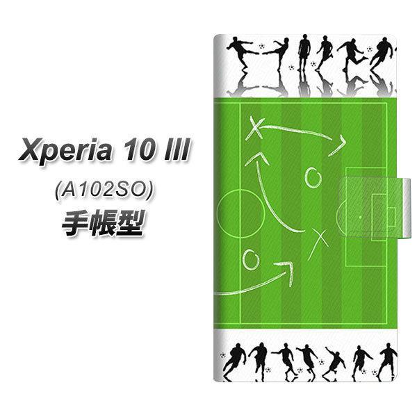 Y!mobile エクスペリア10 III A102SO 手帳型 スマホケース 304 サッカー戦略ボード UV印刷 横開き