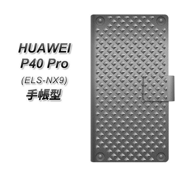 ファーウェイ P40 Pro 5G ELS-NX9 手帳型 スマホケース 570 スタックボード UV印刷 横開き