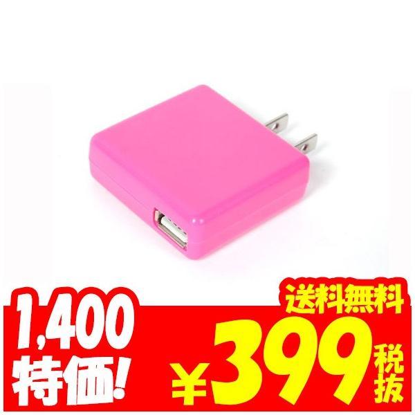 無料 iPhoneX対応 AC充電器 ACアダプター スマホ iPhone iPod アンドロイド 急速 OKWACU-SP01P 訳あり メール便