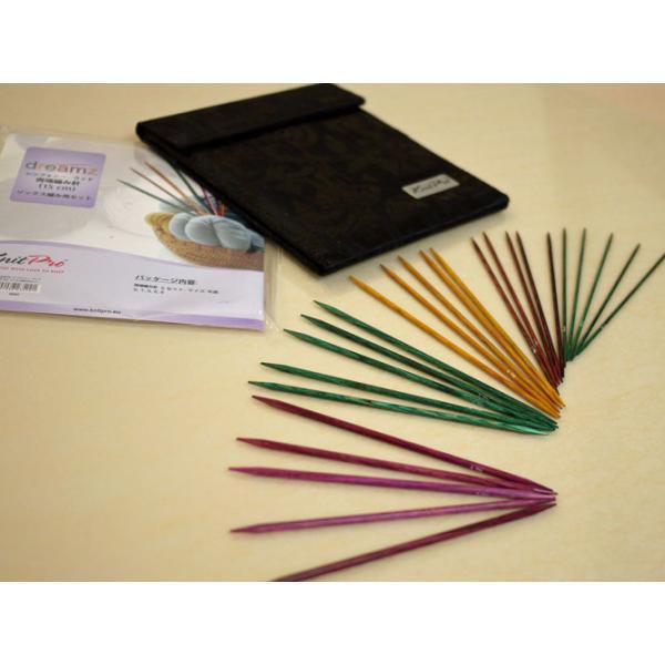 ニットプロ dreamz ソックス編み用セット 両端編み針5本、5組セット90651 【KN】 編み物 手あみ
