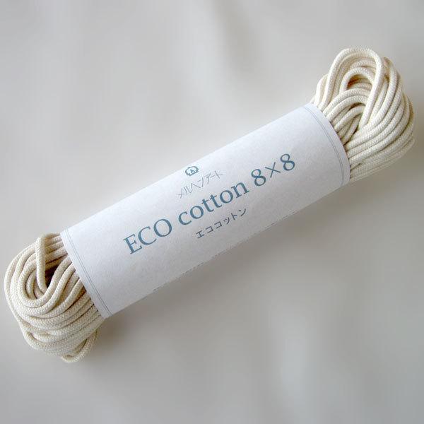 新製品 エココットン 8×8 生成 (4mm/30m) メルヘンアート 【KY】 綿糸 初心者向 インテリア