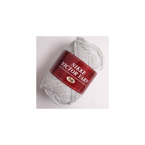 ニッケビクター 中細 色2【KY】 NIKKE 毛糸 編み物 機械編 かぎ針 モチーフ