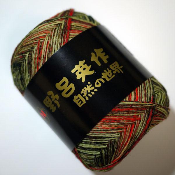 千代紙 野呂英作 【KY】 サマーヤーン 春夏 毛糸 NORO 編み物 和紙 段染