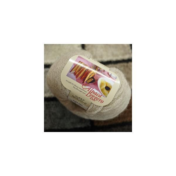 アルパカレジェーロ リッチモア 【KY】Alpaca Leggero 毛糸 編み物 アルパカ 高級獣毛糸 極太