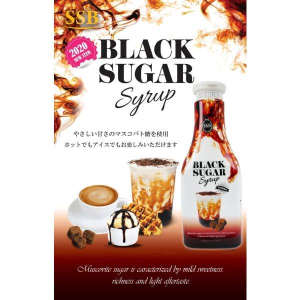 黒糖シロップ 450g 3本 ブラックシュガー シロップ 最高級マスコバド糖使用 BLACK SUGAR 台湾 飲み物 飲料|kenbi-choice|02