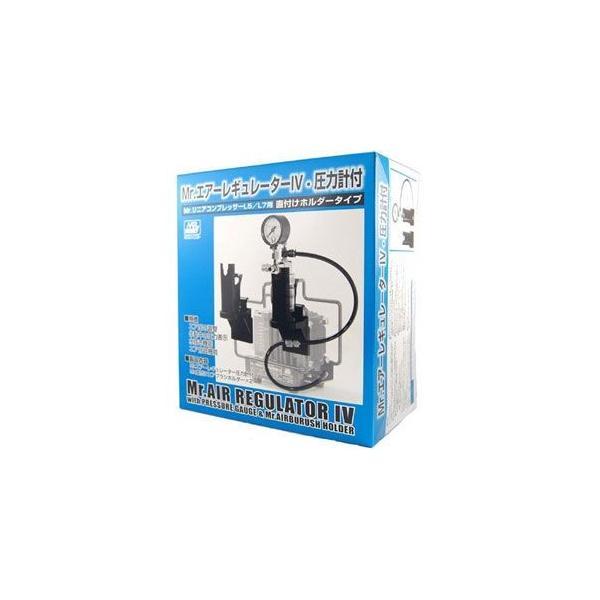 PS234 Mr.エアーレギュレーターIV 圧力計付 直付けホルダータイプ 新品  GSIクレオス エアーブラシシステム (弊社ステッカー付)