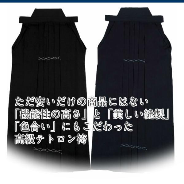剣道 袴 高級 内ヒダ縫製 テトロン袴 [剣道袴 剣道 袴]|kendo-ryohinkan|02