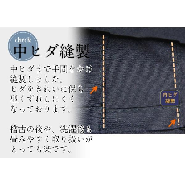 剣道 袴 高級 内ヒダ縫製 テトロン袴 [剣道袴 剣道 袴]|kendo-ryohinkan|04