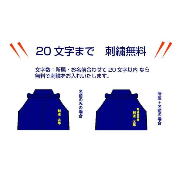 剣道 袴 高級 内ヒダ縫製 テトロン袴 [剣道袴 剣道 袴]|kendo-ryohinkan|09
