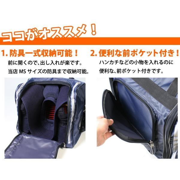 剣道 防具袋 ●防具バッグS(少年用3way) kendouya 02