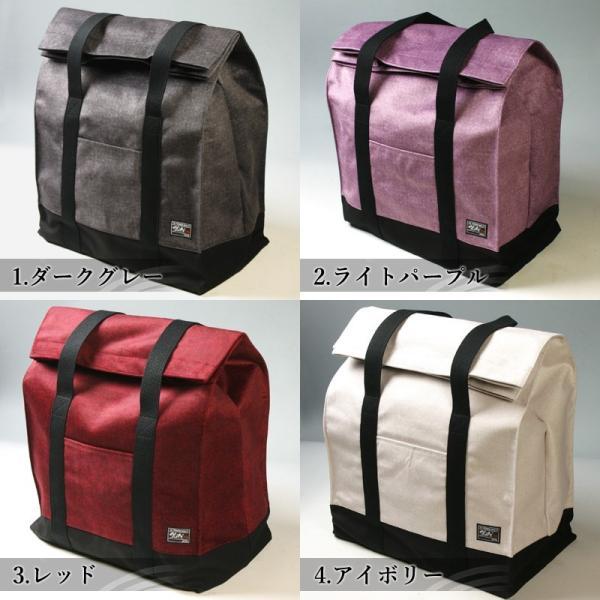 ●【SHIKI 四季シリーズ】帆布生地 防具袋(トートバッグ型)|kendouya|03