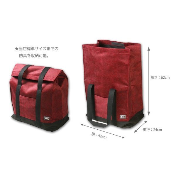 ●【SHIKI 四季シリーズ】帆布生地 防具袋(トートバッグ型)|kendouya|04