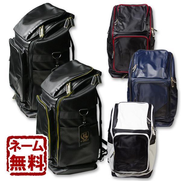剣道 防具袋 【冠 リュック型】ウイニング●バッグパック 防具袋|kendouya