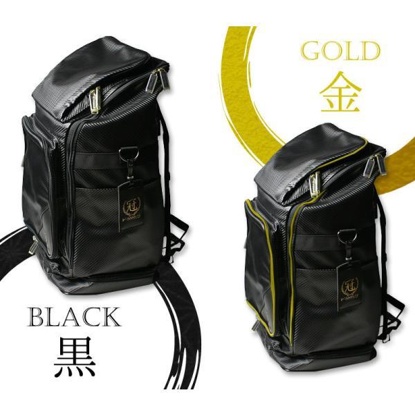剣道 防具袋 【冠 リュック型】ウイニング●バッグパック 防具袋|kendouya|03