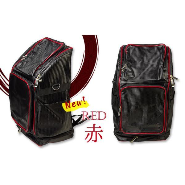 剣道 防具袋 【冠 リュック型】ウイニング●バッグパック 防具袋|kendouya|04