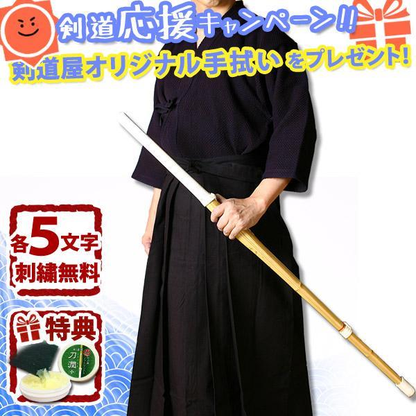 剣道着セットER 正藍染一重剣道上着+正藍染8000番綿袴