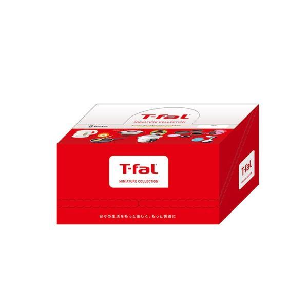 【12個入りBOX】T-fal(ティファール) ミニチュアコレクション【ケンエレファント公式】 kenelephant 09