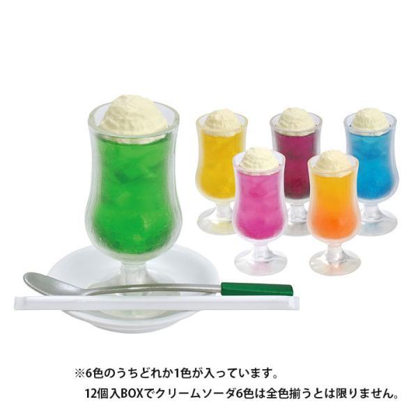 【12個入りBOX】純喫茶 ミニチュアコレクション【ケンエレファント公式】|kenelephant|04