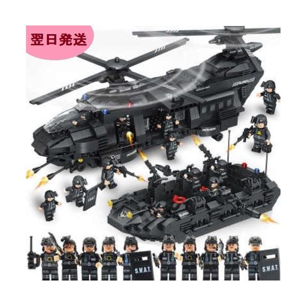 レゴ互換 swat スワットチーム チーム輸送ヘリコプター 軍事都市警察官 ヘリ ブロック 1351ピース|kenji1980-store