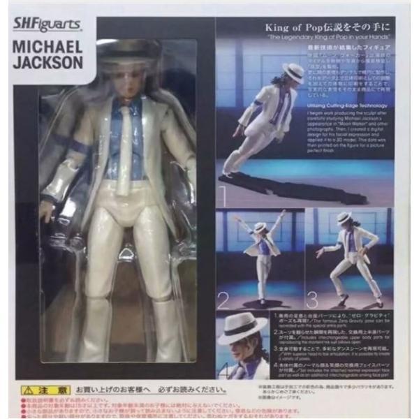 マイケル ジャクソン MICHAEL JACKSON フィギュア 人形|kenji1980-store|06