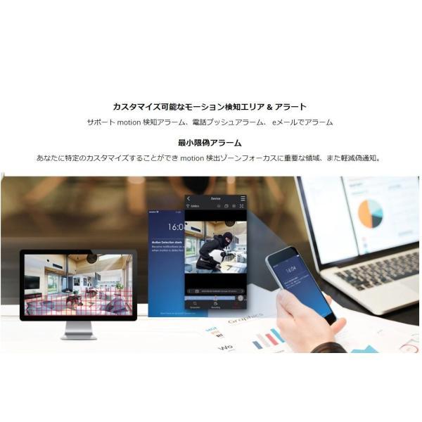 ZOSI 220万画素 1080 1TB 防犯カメラ セット ワイヤレスカメラ 4台 無線接続 配線不要 防水仕様 暗視対|kenji1980-store|06