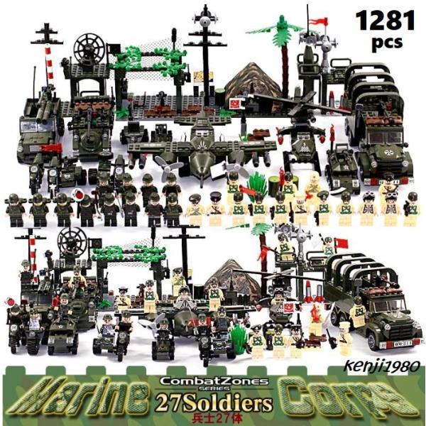 レゴ互換 ブロック 軍隊 軍事基地 ヘリコプター 武器 戦闘 戦車 ミリタリー 兵士27体 Lego 1281ピース|kenji1980-store