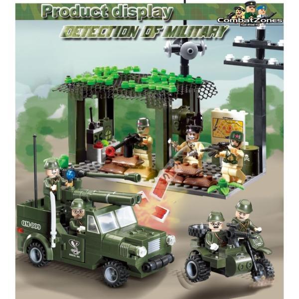 レゴ互換 ブロック 軍隊 軍事基地 ヘリコプター 武器 戦闘 戦車 ミリタリー 兵士27体 Lego 1281ピース|kenji1980-store|05