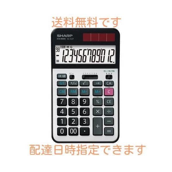 シャープ EL-G37 学校用電卓 12桁 早打ち機能(2キーロールオーバー)|kenjitsudo