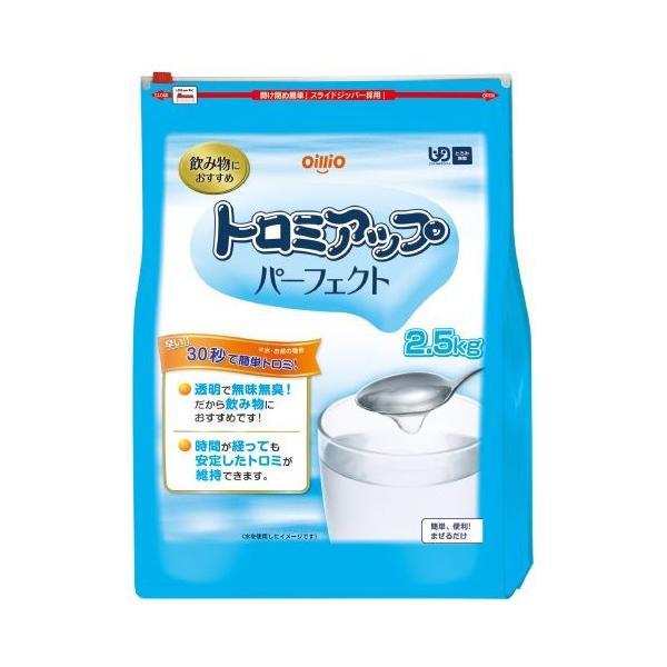 ≪送料無料≫トロミアップ パーフェクト 2.5kg