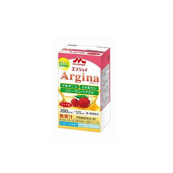 エンジョイArgina(アルギーナ) ライチ味  125mL×24