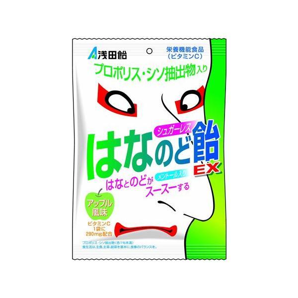 シュガーレスはなのど飴EX <アップル風味> 70g
