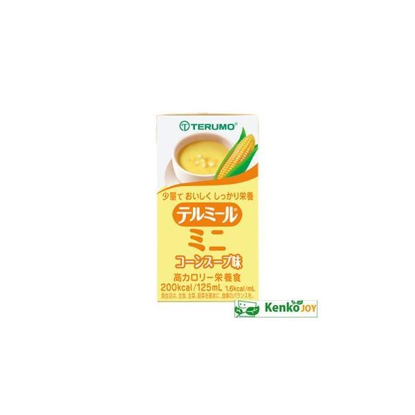 テルミールミニ(コーンスープ味) 125ml×24