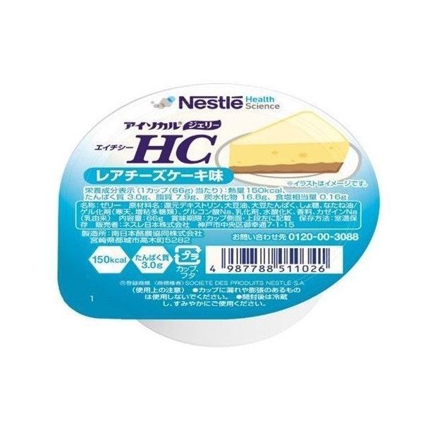 アイソカル・ジェリーHC レアチーズケーキ味 66g×24