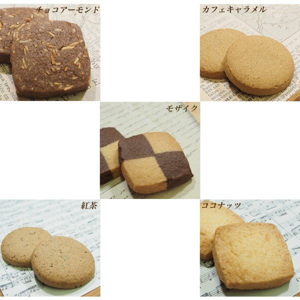全国送料無料 神戸元町の珈琲&クッキー(KMC-AN) kenjya-gift 06