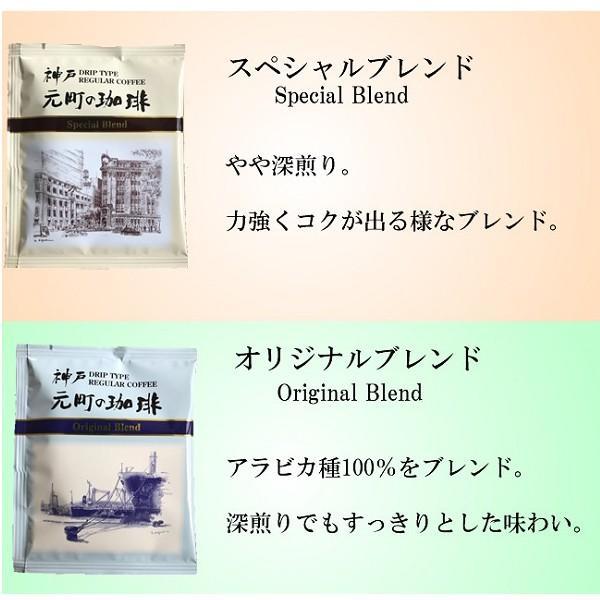 全国送料無料 神戸元町の珈琲&クッキー(KMC-AN) kenjya-gift 07