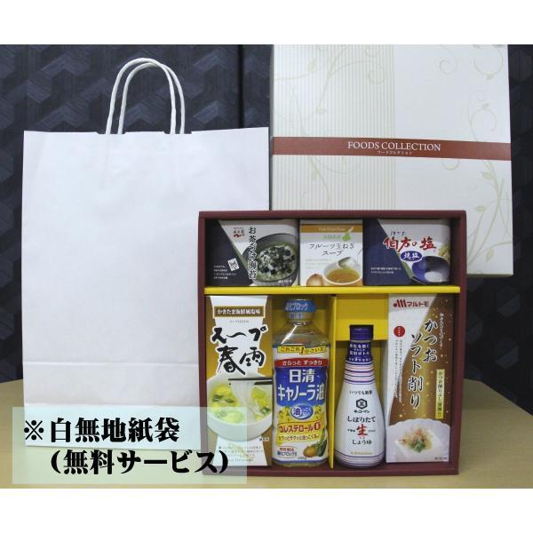 50%OFF 法要の引き出物 法事のお返しに。 調味料セレクトギフト 白無地紙袋付(GE-35R)|kenjya-gift|03