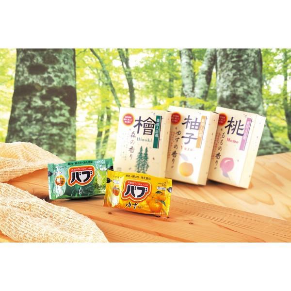 15%割引 四季折々 薬用入浴剤セット (SB-30)|kenjya-gift|02