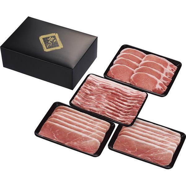 送料無料 お中元おすすめギフト 鹿児島県産恵味の黒豚 しゃぶしゃぶ用セット(メーカー直送品・冷凍便)**