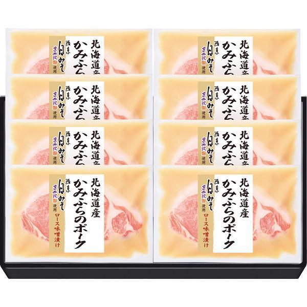 送料無料 お中元人気ギフト 北海道産かみふらのポーク ロース味噌漬セット(MD-FN40)(メーカー直送品・冷凍便)**