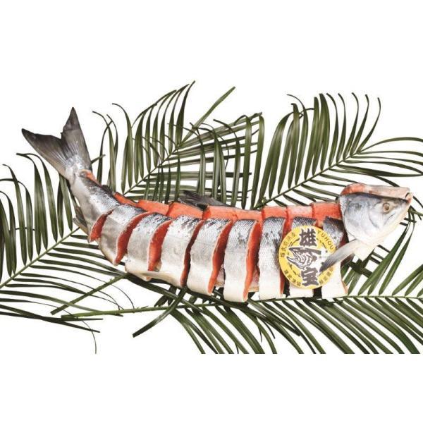 送料無料 お歳暮おすすめギフト 北海道雄武産 天然新巻鮭姿造り切り身 (メーカー直送・冷凍便)** ご自宅用にもおすすめ