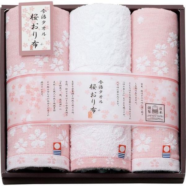 全国送料無料 5%OFF 人気ギフト 今治製タオル 桜おり布 フェイスタオル2P&ウォッシュタオル(ピンク)(IS7625)(快気祝 内祝)|kenjya-gift