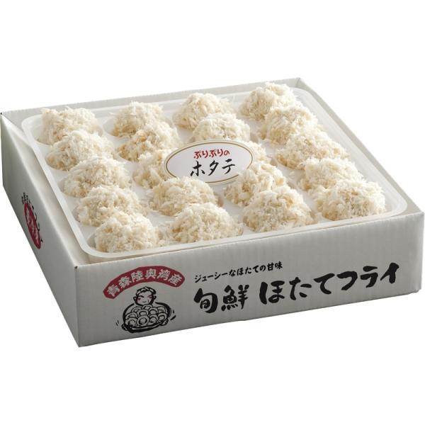 送料無料  青森旬鮮 ほたてフライ(KF-TH) (メーカー直送品・冷凍便)**