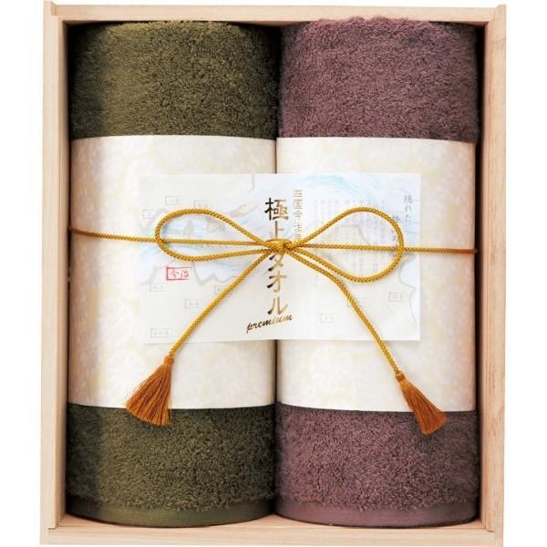 全国送料無料 今治謹製 極上タオル バスタオル2P(木箱入)(GK10056)|kenjya-gift