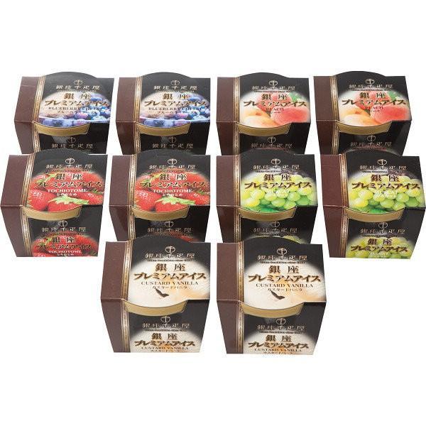 送料無料・直送品 銀座千疋屋 銀座プレミアムアイス(PGS-036)*メーカー直送品・代引不可・冷凍便でお届け*|kenjya-gift|05
